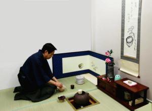 chashitsu tea preparation