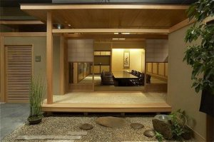 Keio_Plaza_Hotel_Kaiseki_Soujuan[1]