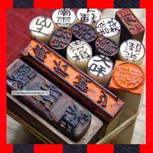nr_antique_japanese_old_kanji_seal_stamp_hanko_inkan_vtg__zen_calligraphy_shodo_1_lgw[1]