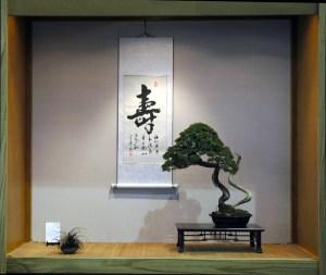 tokonoma1[1]